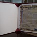 Reconocimiento otorgado por la Municipalidad Provincial de Jaen en Perú